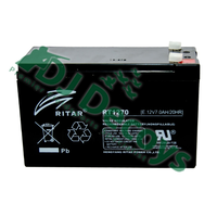 12 volt 7 amp hr battery
